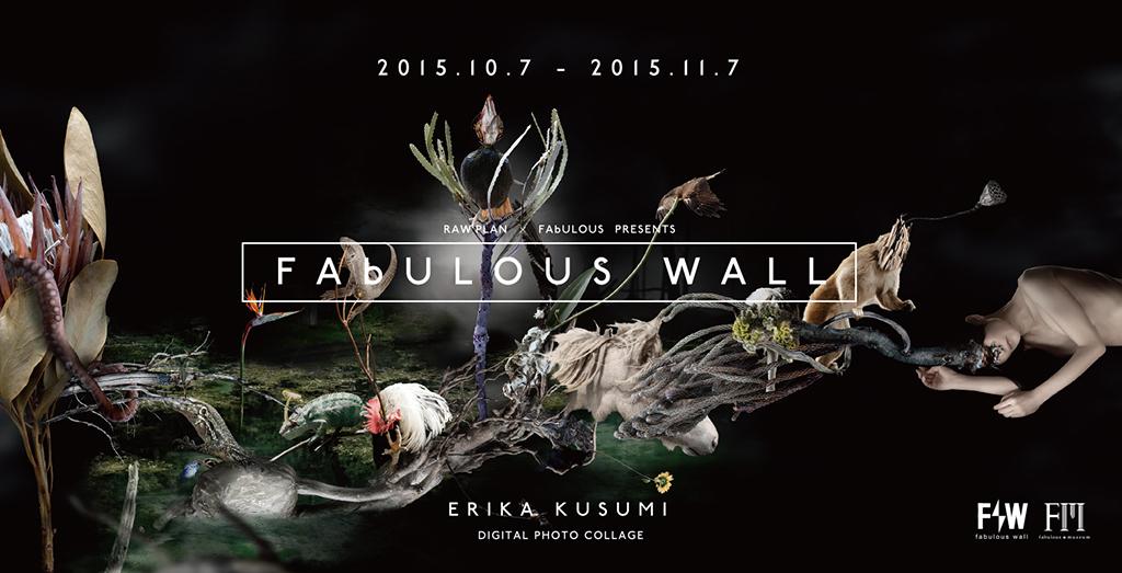 fabulouswall_kusumierika