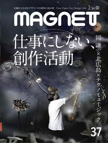 MAGNET 37