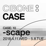 CIBONE CASE@GINZA SIX「CASE: 10 -scape」