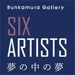東京Bunkamuraギャラリーグループ展『SIX ARTISTS -夢の中の夢-』